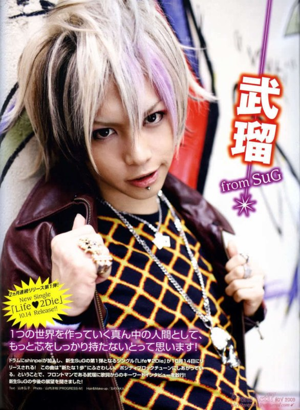 i ♥ Takeru.!!