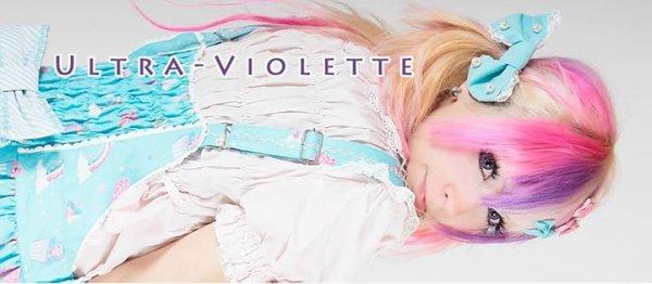Ryuuji Sabi~Ultra violette