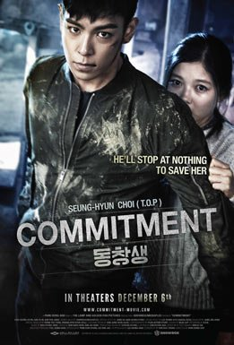 Commitment ~ Korean movie