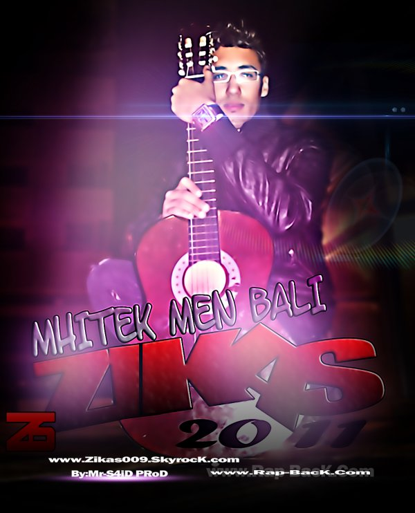 new single ( M7itak Men Bali ) 2011