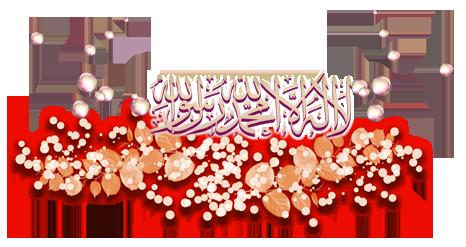 Allahu Akbar  ♥