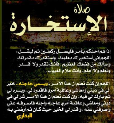 Blog De Musulmans Religion Page 4 Islam Religion Parfaite