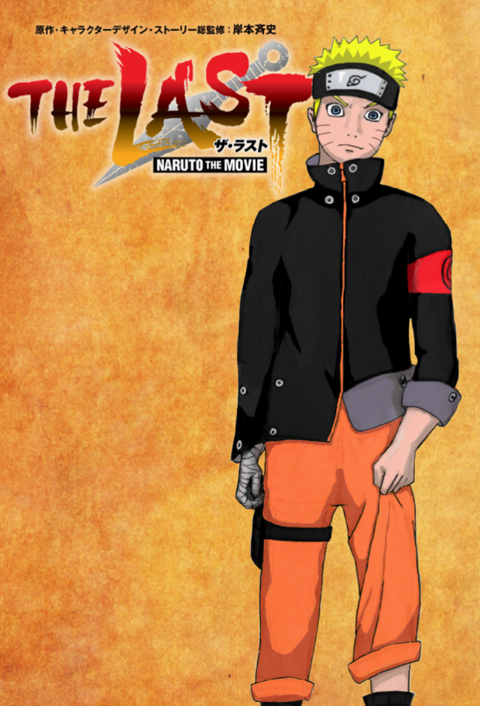 Naruto the last  image