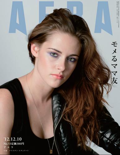"""Kristen en couverture du magazine """"Aera"""" (Japon) :"""
