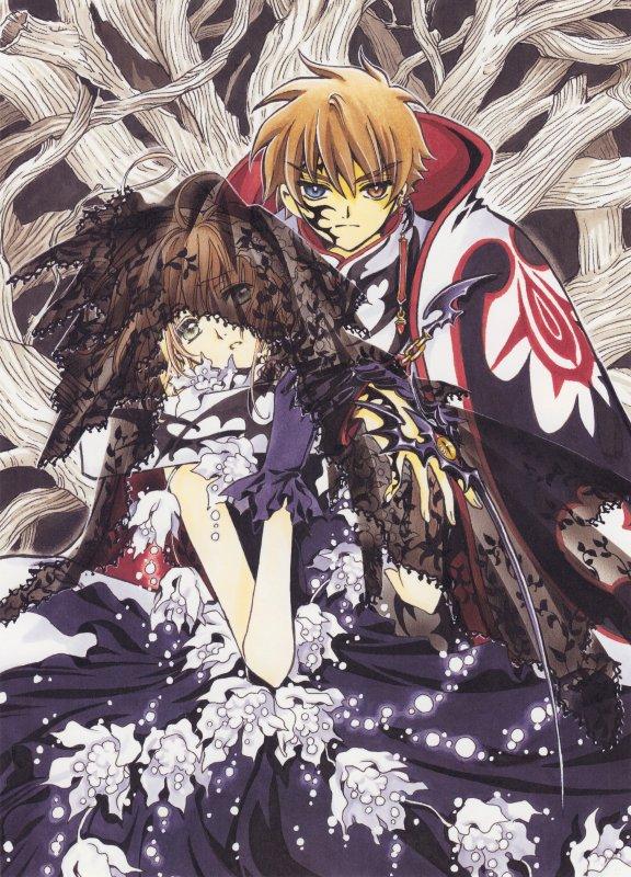 sakura et le clone de shaolan