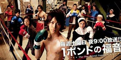 1 Pound No Fukuin 9 Episodes Genre :   Drama Japonais