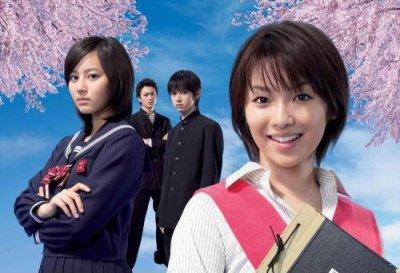 Seito Shokun 10 Episodes Genre : [Drame Ecole] Drama Japonais