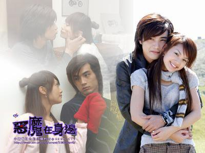 Devil Beside You  14 Episodes Genre :  Drama Taïwanais