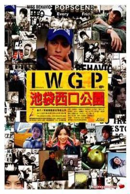 Ikebukuro West Gate Park 11 Episodes  Genre :  Drama Japonais