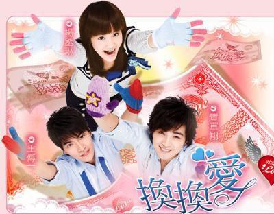 Why Why Love  15 Episodes Genre : [Comédie romantique] Drama Taïwanais
