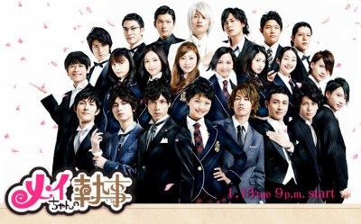Mei-Chan No Shitsuji  10 Episodes Genre :   Drama Japonais