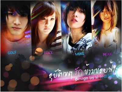 Love Beyond Frontier  25 Episodes Genre :   Drama Thaïlandais