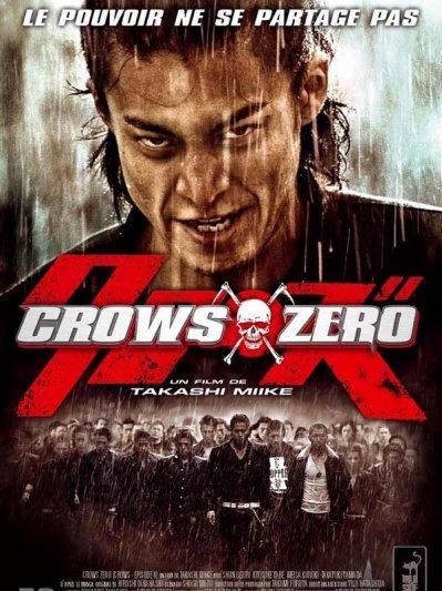 Crows Zero 1   Durée : 2h10 Genre :   Film Japonais (VF)