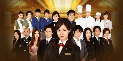 Hotelier  9 Episodes Genre :   Drama Japonais