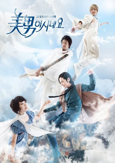 You're Beautiful  16 Episodes Genre :    Drama Coréen
