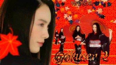 Gokusen 2  10 Episodes Genre : [School Drama]  Drama Japonais