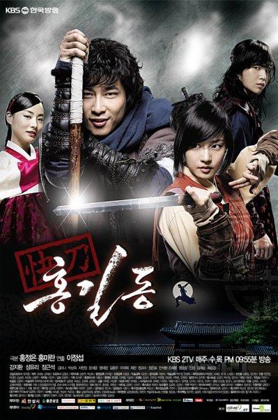 Hong Gil Dong 24 Episodes + 1 SP Genre :     Drama Coréen
