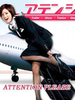 Attention Please  11 Episodes + 2 SP Genre :  Drama Japonais