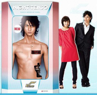 Zettai Kareshi  11 Episodes Genre :  Drama Japonais