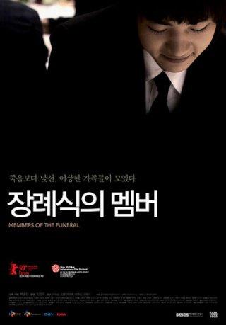 Members Of The Funeral  Durée : 99min Genre :  Film Coréen