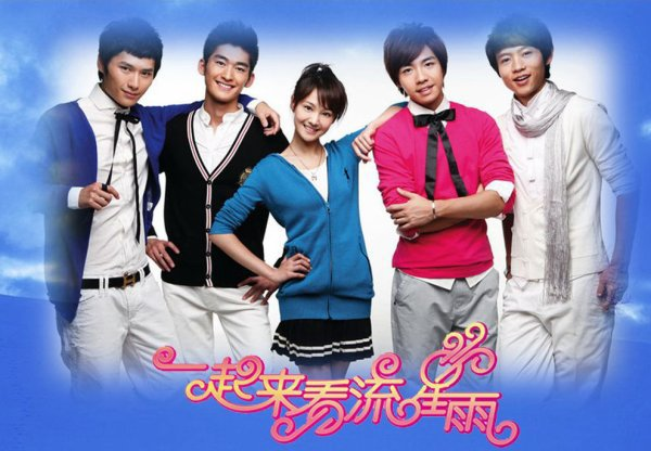 Meteor Shower 30 Episodes Genre :   Drama Chinois