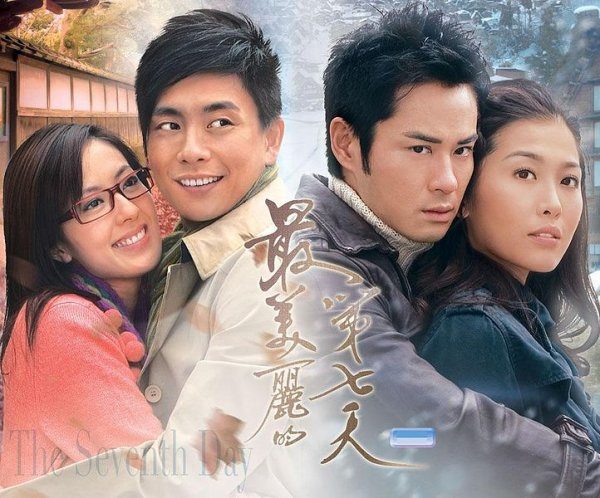 The Seventh Day 20 Episodes Genre :  Drama Chinois