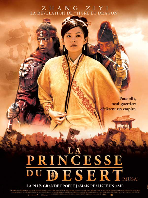 Korean amnesia movie