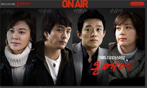 On Air 21 Episodes Genre :  Drama Coréen