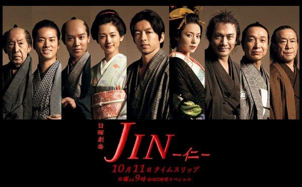 JIN  11 Episodes Genre : [Science fiction]   Drama Japonais