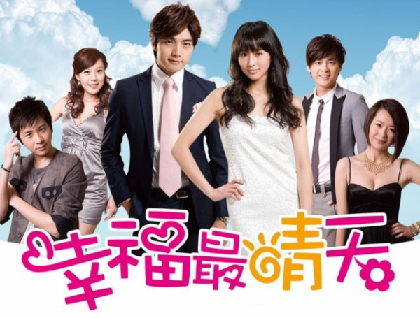 Sunny happiness 25 episodes genre romance com die for Drama taiwanais romance