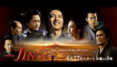 JIN 2 11 Episodes Genre ;  [Science Ficton] [Historique) Drama Japonais