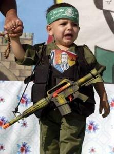 !!! Tout avec gaza et avec les enfants de gaza !!!