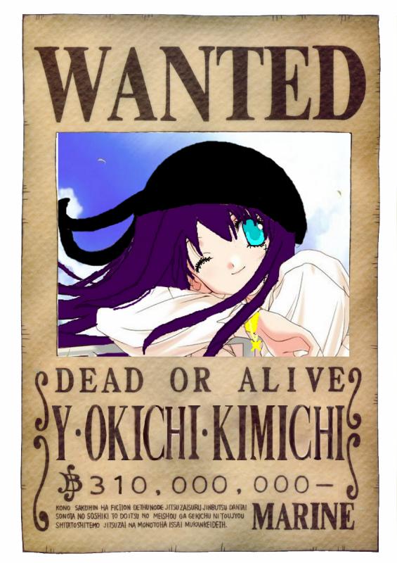 Présentation de Kimichi