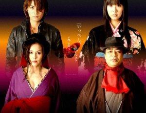 Jigoku shoujo (04/11:2006)
