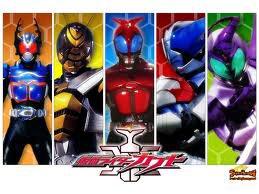 Kamen Rider Kabuto ( 29/01/2006 )