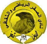 Yemen : Soliman sur le banc d'Al Saqr
