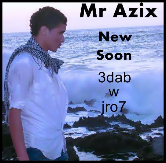 As3ab 7ob / 3dab W Jro7 (2011)