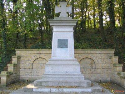 LE MONUMENT (LA 4ème FACE) -Août 1996-
