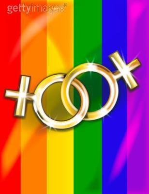 STOP à L'HOMOPHOBIE