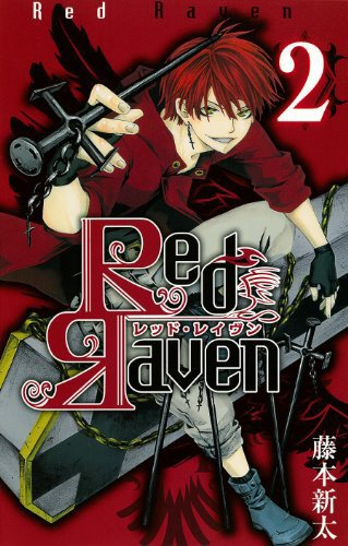 Red Raven T1,T2