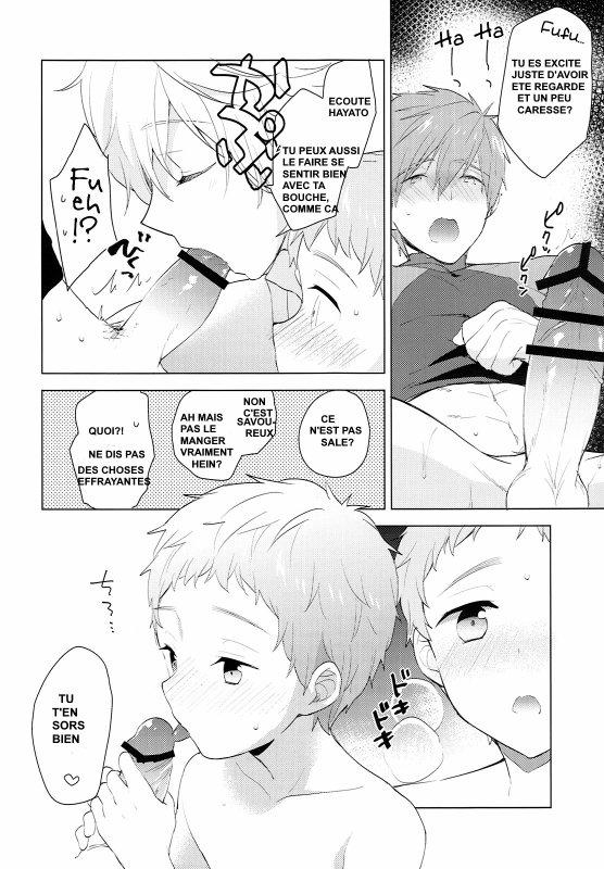 Scan Yaoi Shota: doujinshi Free! - HM + KM (Partie 2)