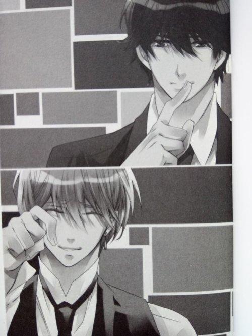 Parce que c'est l'essentiel - manga yaoi de Chihaya Kuroiwa