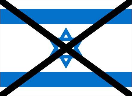 boucoups de gents aiment pas notre pâys  dorigine kar on et tous femmes & hommes des juif de léta israel  notre fiéreté  notre joie notre bled notre pays amour toujours israel