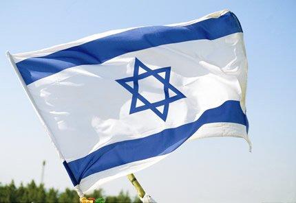 """ISRAELIsraël : le chef d'état-major explicite ses propos sur les réfugiés syriens, qui ont été """"sortis de leur contexte"""""""