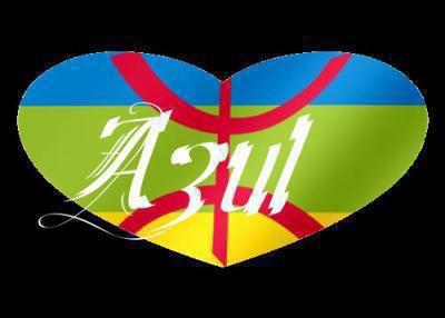 Azul !!! Soyezz les BIENVENUUUUUES !! sur mon blog mes fréres et soeurs :)