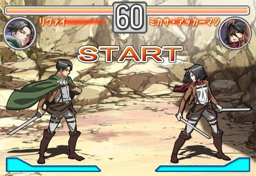 Image 20 : Levi vs Mikasa xD qui Gagne ?