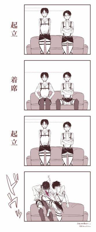 Image 328 : Quand Levi s'enerve juste pour sa taille xD