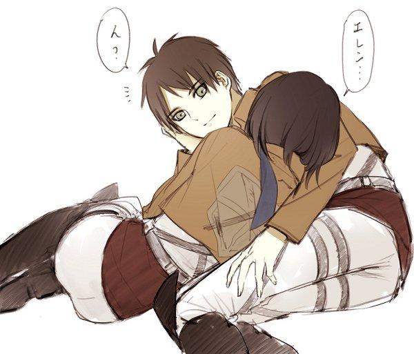 Image 413 : Eren x Mikasa [ Partie 1 ]