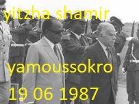 le  vieux  avec   les  dirigeants  d   israel....