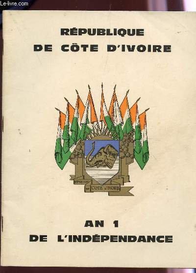 livres  sur  la  cote  d  ivoire